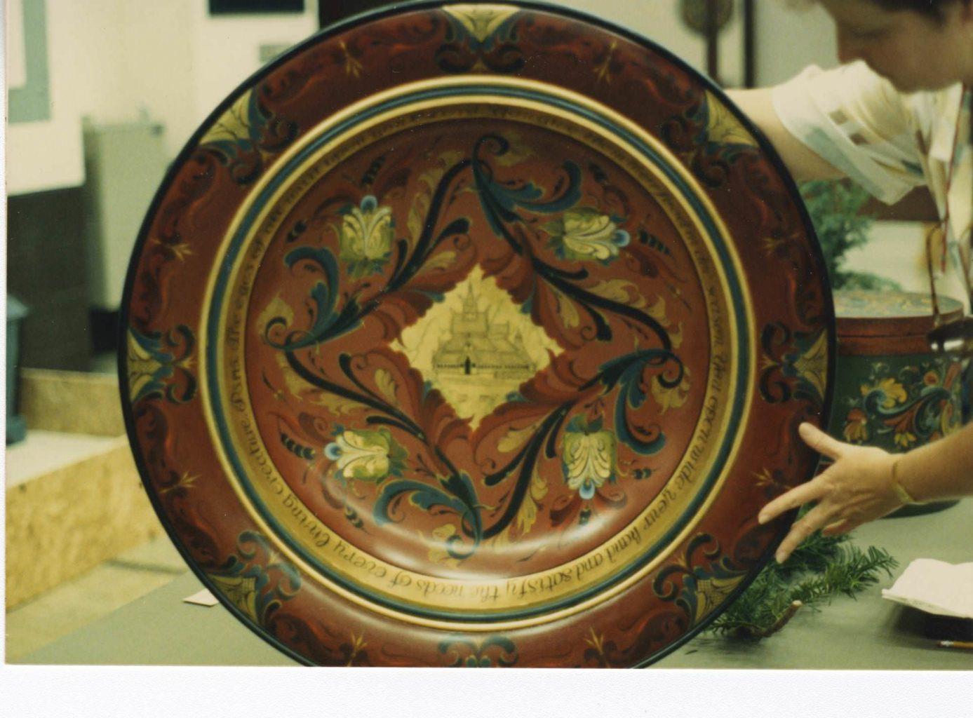 Bowl © 1987 Enid Grindland Bowl © 1987 Enid Grindland